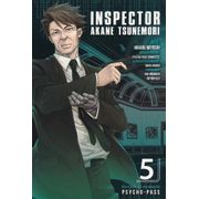 Inspector-Akane-Tsunemori---5