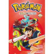 Pokemon---Gold-and-Silver---4
