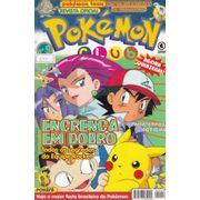 Pokemon-Club-Evolution---09