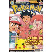 Pokemon-Club-Evolution---12