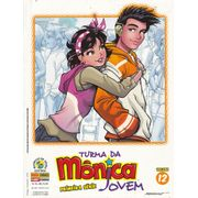 Turma-da-Monica-Jovem---1ª-Serie---Edicao-Encadernada---12