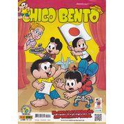 Chico-Bento---2ª-Serie---035