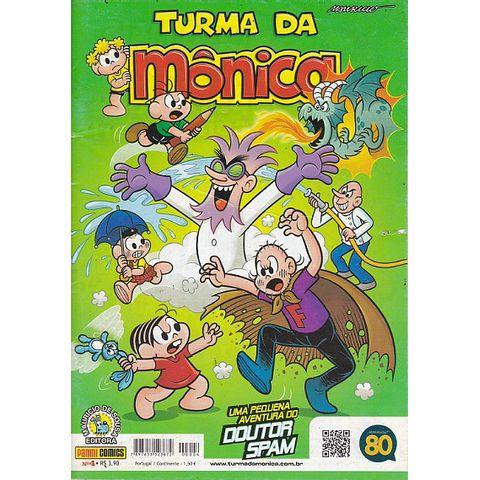Turma-da-Monica---2ª-Serie---004