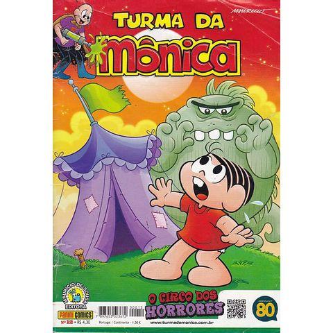 Turma-da-Monica---2ª-Serie---012