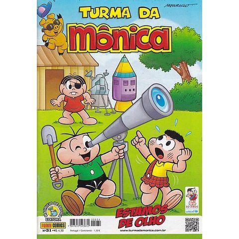 Turma-da-Monica---2ª-Serie---031