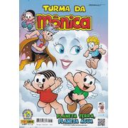 Turma-da-Monica---2ª-Serie---037