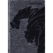 Batman---Cavaleiro-das-Trevas---6ª-Edicao---Capa-Dura