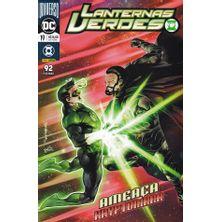 Lanternas-Verdes---19