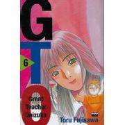GTO-Great-Teacher-Onizuka-06