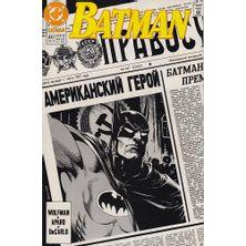 Batman---Volume-1---447