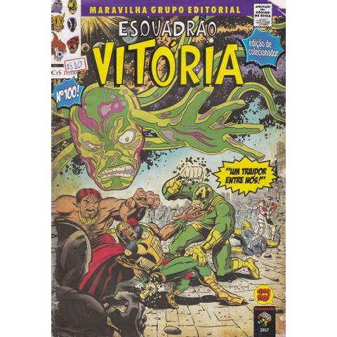 Esquadrao-Vitoria---100