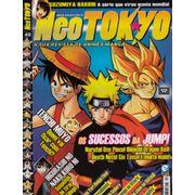 Neo-Tokyo-040