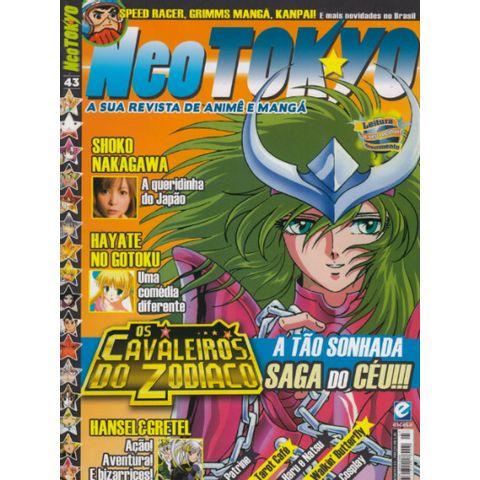 Neo-Tokyo-043
