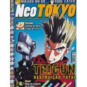 Neo-Tokyo-054