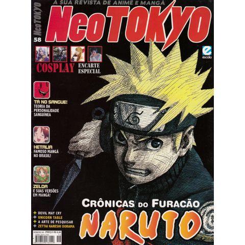 Neo-Tokyo-058