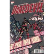 Daredevil---Volume-5---09
