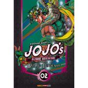 Jojo-s-Bizarre-Adventure---Battle-Tendency-2