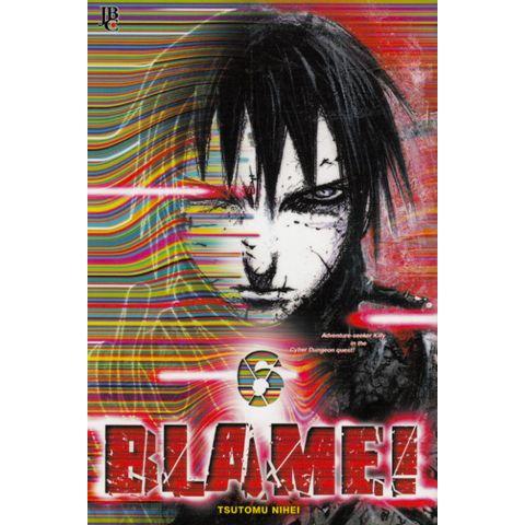 Blame-06