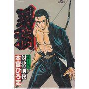 Otokogi---01-ao---06