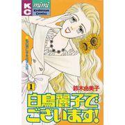 Shiratori-Reiko-de-Gozaimasu----01-ao---07