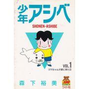 Shounen-Ashibe---01-ao---05