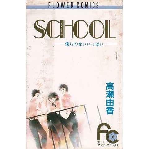 SCHOOL---01-ao---03