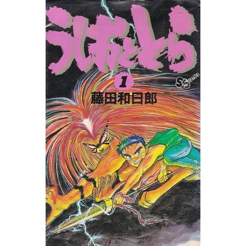 Ushio-to-Tora---01-ao---33