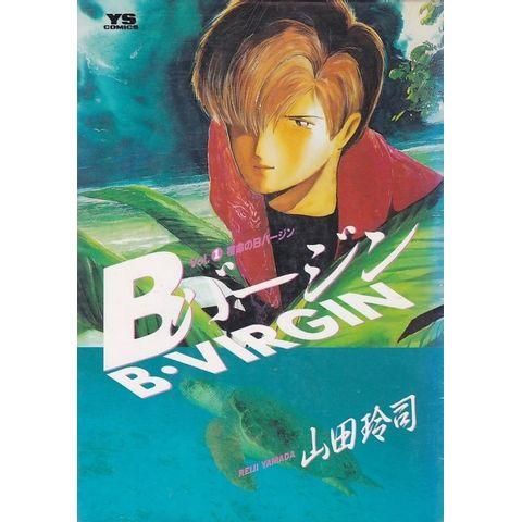 B-Virgin---01-ao---15