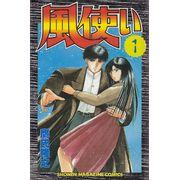 Kaze-Tsukai---01-ao---15