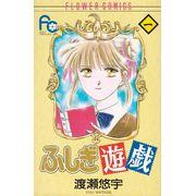 Fushigi-Yuugi-----01-ao---03