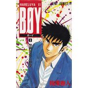 Hereluya-II-Boy---01-ao---33