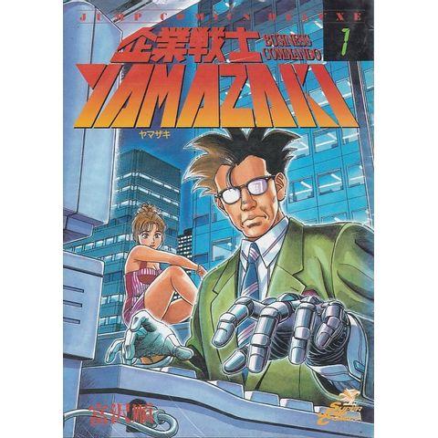 Kigyou-Senshi-YAMAZAKI---01-ao---12