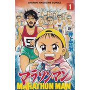 Marathon-Man---01-ao---19
