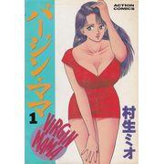 Virgin-Mama---01-ao---20