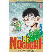 Dr.-NOGUCHI---01-ao---17
