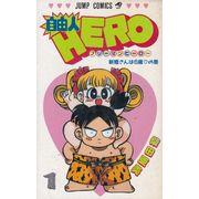 Jiyuujin-HERO---01-ao---12