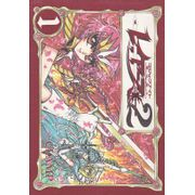 Magic-Kishi-Rayearth-2---DELUXE---01-ao---03