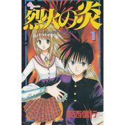 Rekka-no-Honou---01-ao---33