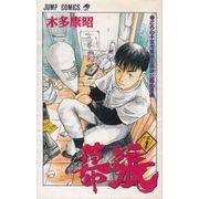 Makuhari---01-ao---09