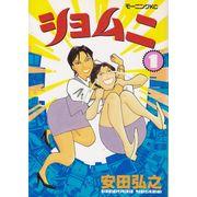 Shimuni---01-ao---07