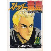 Stopper-Busujima---01-ao---12