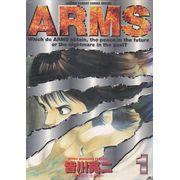 ARMS---01-ao---22