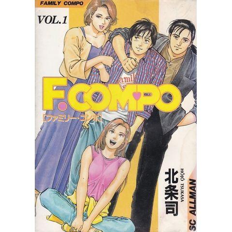Family-Compo---01-ao---14