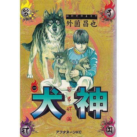 Inugami---01-ao---14
