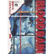 BLOOD-RAIN---01-ao---09