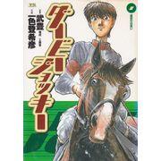 Derby-Jockey---01-ao---22