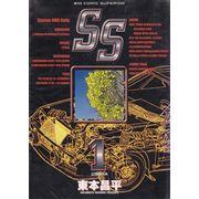 SS---01-ao---09