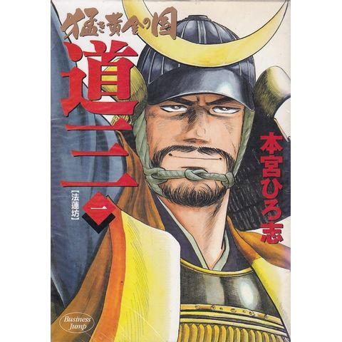 Takeki-Ougon-no-Kuni-Dousan---01-ao---06