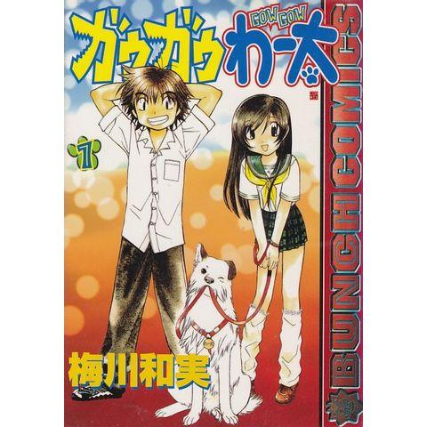 Gow-Gow-Wata---01-ao---11
