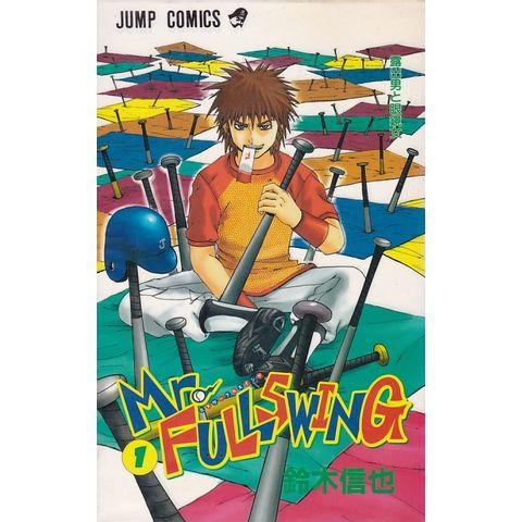 Mr-Fullswing---01-ao---14